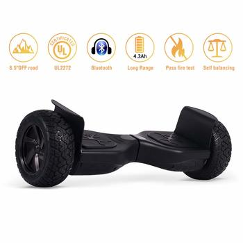 7. Koowheel Off-Road Hoverboard 8.5-inch, Certified Two Wheel Self Balancing Electric Scooter for Kids