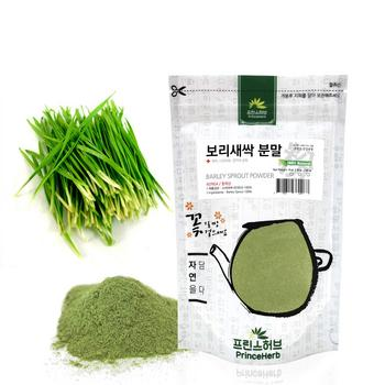 10. 100% Natural Barley Sprout Powder (4 oz)