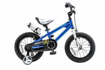 10. Freestyle kids bike by Royal Baby