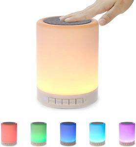 3. Night Light Bluetooth Speaker