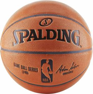 #3- Spalding Indoor Outdoor Game Ball