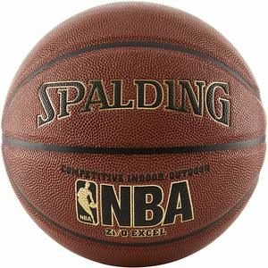 #5- Spalding NBA Zi O Basketball