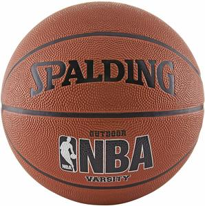 #7- Spalding NBA Varsity Rubber Basketball