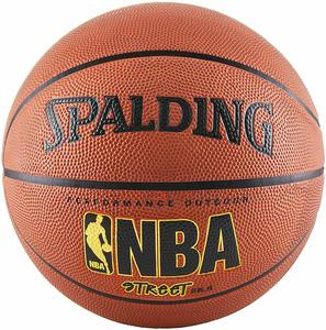 #8- Spalding NBA Street Outdoor Basketball