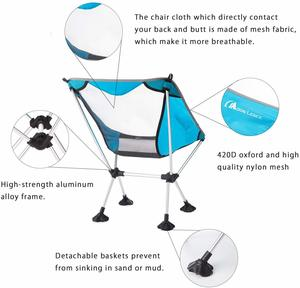 1. MOON LENCE Outdoor Ultralight Portable Folding Chairs