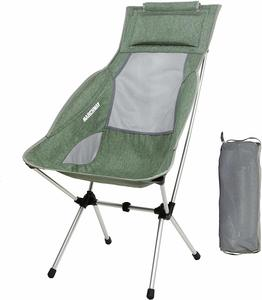6. Lightweight Folding Camping Chair with High Back from MARCHWAY