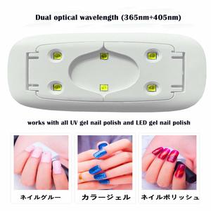 9. UV LED nail dryer Mini Gel nail lamp