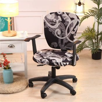 10. Jinzio Computer Office Chair Cover –Grey Black