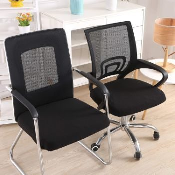 4. smiry Stretch Jacquard Office Computer Chair